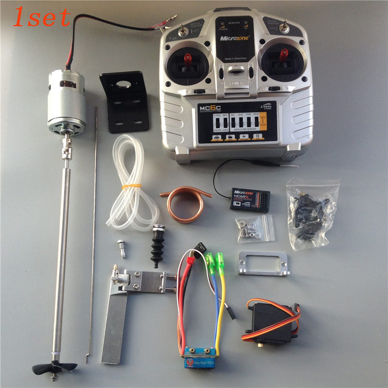 1set RC Boat Remote Control Kit MC6C 6CH Transmitter+775 Motor+95mm Water Rudder+ 480A Water-cooled Brushed ESC for RC Bait Boat