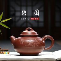 Wholesale yixing zisha pot large handmade purple clay teapot chinese ceramic tea infuser for brewing tea da hong pao tea kettle