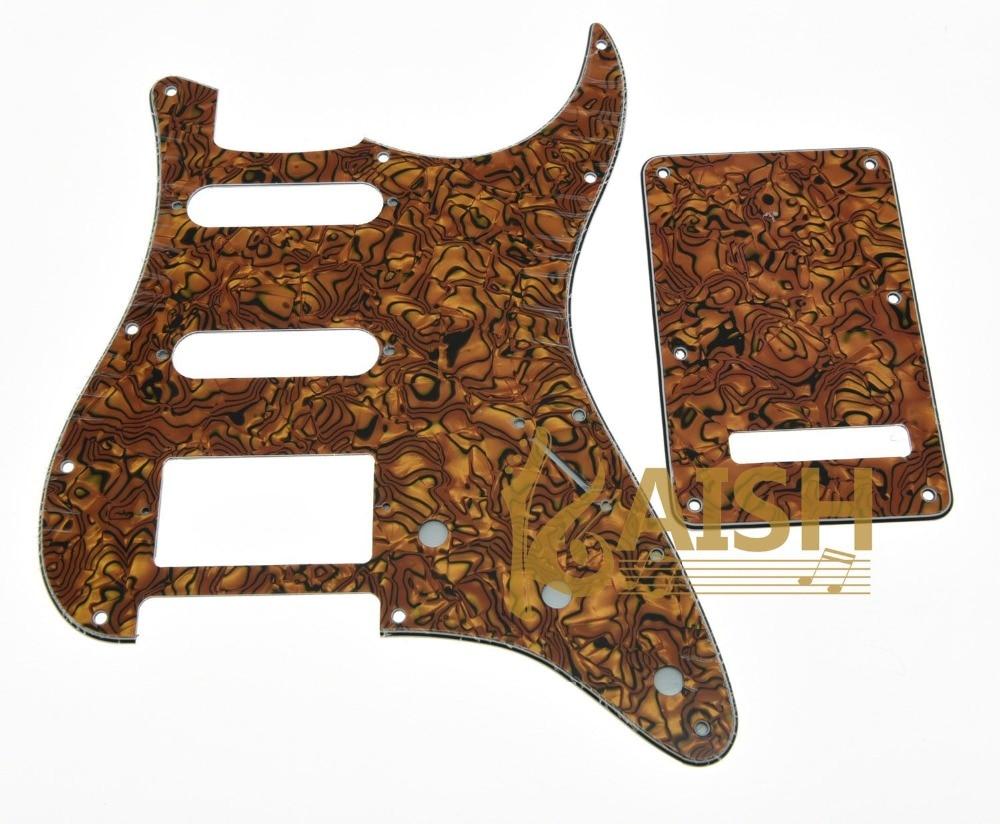 Tiger Stripe ST Style HSS Pickguard Scratch Plate,Back Plate, Screws musiclily 1ply hss pickguard