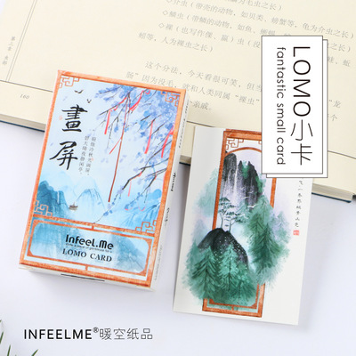 28 Sheets/Set Chinese Ancient Painting Screen Lomo Card Mini Postcards DIY Greeting Card Wish Card
