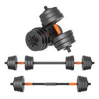 15 kg Adjustable Gym Equipment Dumbbell 2 in 1 Dumbbell/Barbell