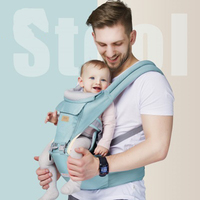 Newborn Carrier Ergonomic Backpack Hipseat Baby Prevent O type Legs Sling Wrap Travel Portable Multifunction Kangaroos Belts