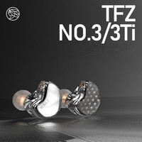 The Fragant Zither TFZ NO.3 Third Generation Unit HiFi In Ear Monitor Earphone Dynamic Driver IEM with 2pin Detachable Cable