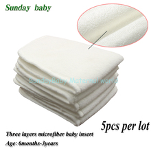 5 pcs diaper insert super absorbent baby microfiber inserts for cloth diapers and washable nappy insert