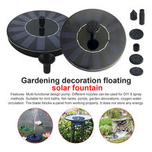 180L/H Garden Pool Pond Outdoor Solar Panel Fountain Floating Fountain Garden Decoration Solar Fountain Solar Water Fountain(China)