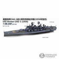 238276a6cd8e Ships   Boats - Shop Cheap Ships   Boats from China Ships   Boats ...