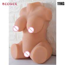 BEEGER 11kg real silicone sex dolls adult japanese love doll vagina lifelike pussy realistic sexy doll for men big breast