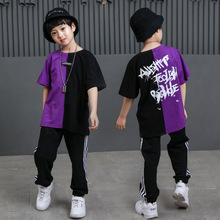 Kid Hip Hop Clothing Casual Jazz Dance Costumes for Children Modern Ballroom Dancing Fashion Street Dance Performance Set the new children s jazz modern dance costumes trumpet sleeves and suspenders hip hop dance performance clothing