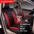 4 Colors Car Seat Cover Specifically tailored for KIA K5 (2011-2016) pu artificial leather Car Styling car accessories