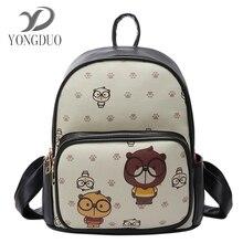 Yongduo новый небольшой свежий дамы рюкзак тенденции моды ПУ колледжа ветер небольшой рюкзак рюкзаки для девочек-подростков путешествия рюкзак