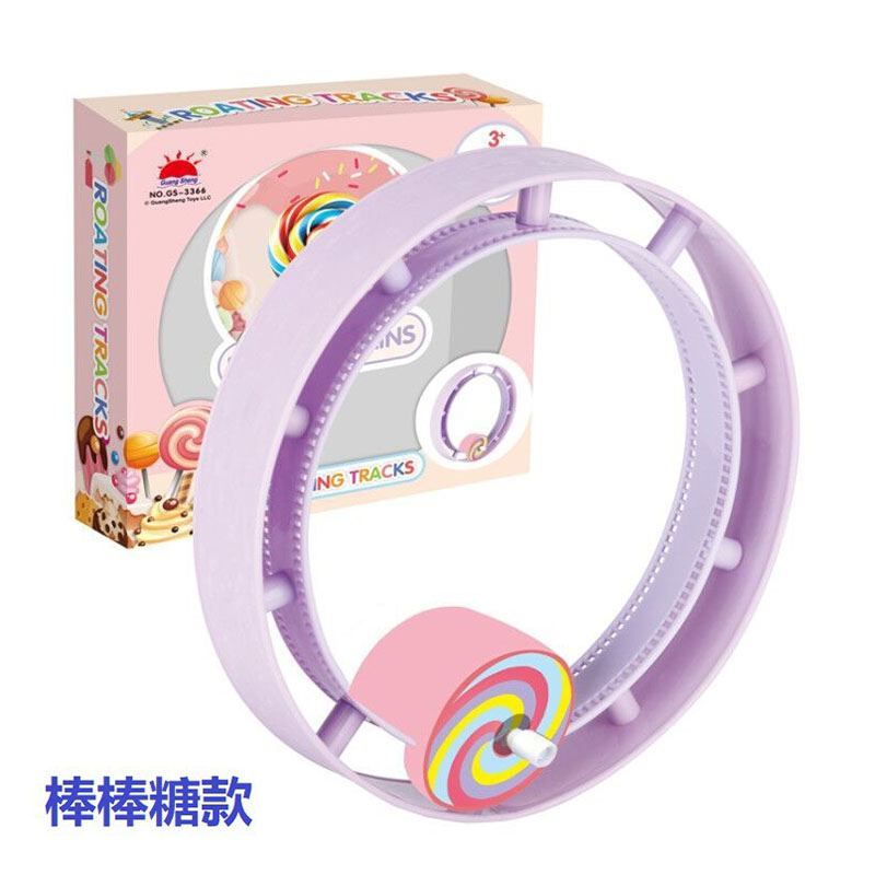 9pc Mini Kids Easy Assemble Junior Wind up Train Track Set Toy Gift Childrens for sale online