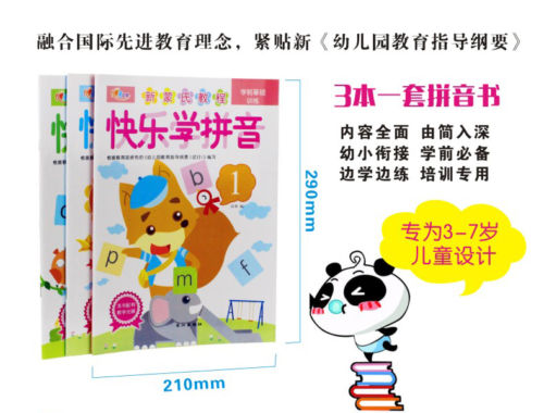 Learn Chinese Pinyin +cd Baby Preschool Enlightenment Educational Book Workbook For 2-7 Old Pack Of 3