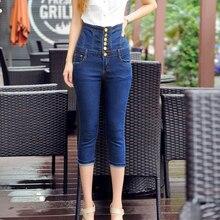 2017 весна лето новый плюс размер марка высокая талия Стрейч женские девушки джинсы тонкий тощий capris щиколотки брюки одежда