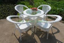 Rattan garden furniture set outdoor furniture