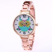 Trend Watch Girls Quartz Alloy Clock Timer Owl Dial Wristwatch for Girls Lady Gold Silver Rose-gold