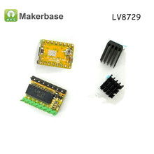 1Pcs MKS LV8729 Stepper Motor Driver Module Low Noise 4-layer Support 6V-36V Full Microstep Driver Controll