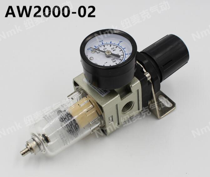 Free shipping AW2000-02D G1/4 Automatic Drain Type SMC Type Air Filter Regulator Air Treatment UnitsFree shipping AW2000-02D G1/4 Automatic Drain Type SMC Type Air Filter Regulator Air Treatment Units