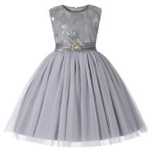 966650b87 Compra kids dressing y disfruta del envío gratuito en AliExpress.com