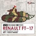 Flyhawk FH3000 1/72 RENAULT FT-17 luz tanque Turret elenco