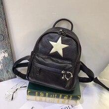 Мода 2017 г. Малый черная кожа рюкзак женский дизайнер Принт звезды Рюкзаки подросток для школы Женская дорожная сумка 2 вида цветов