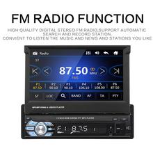 HD 7Car MP5 Player Stereo RDS AM FM Radio GPS Navigation Retractable 1 DIN Touch Screen USB Bluetooth 7023b multimidia Player 7 inch hd car mp5 radio video player for android 7 1 multimidia 4k touch screen 1080p bluetooth auto gps navigation support wifi