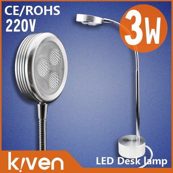Aliexpress Com   Buy Nwe Product 3w Led Desk Light Ac220v