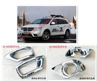 Front Rear Fog Light Foglight Lamp Chrome Trim Covers Car Styling For Dodge Journey Fiat Freemont 2011 2018 2015 2016 2017