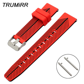 22mm Quick Release Silicone Watchband for Xiaomi Huami Amazfit Rubber Watch Band Double Color Strap Steel Buckle Wrist Bracelet