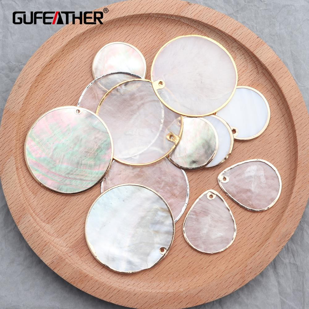 GUFEATHER M403,jewelry Accessories,jewelry Findings,diy Shell Pendant,handmade,round Shape,diy Earrings,jewelry Making,10pcs/lot