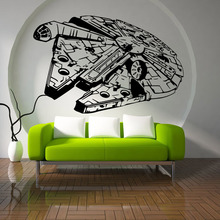 wall Art Design Star Wars Wall Sticker Decal Home Decor Kids Geek Gamer Removable wall stickers for kids rooms wallpaper