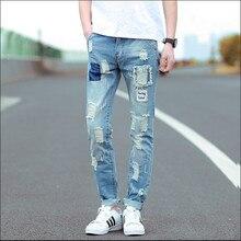 2017 Men's Ripped Jeans Slim Foot Stretch Posted Badges Tide Skinny Jeans Men Fashion Denim Pants Men