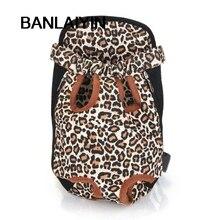 Тип изменение спереди рюкзак для переноски Размеры XL холст для собак Леопардовый