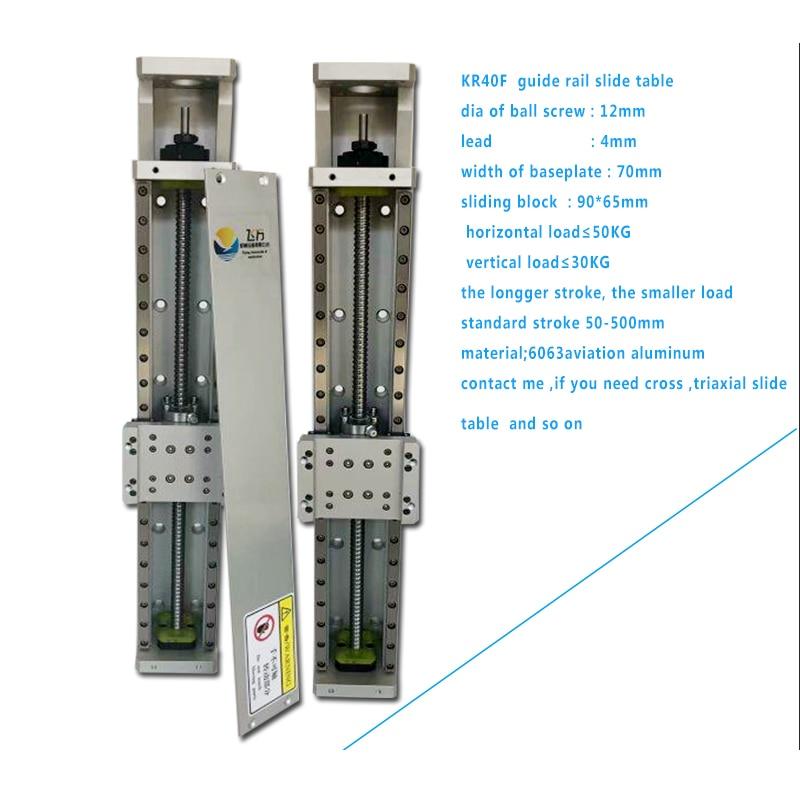 Guide latéral linéaire glissière module électrique/manuel etabli miniature 1204 vis à billes table coulissante électrique KR40F 62-712mm - 5