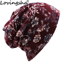 Lovingsha秋冬女性skulliesビーニーヴィンテージデザインデュアルユース帽子ためfeminino薄型女性のファッションの女の子スカーフHT080
