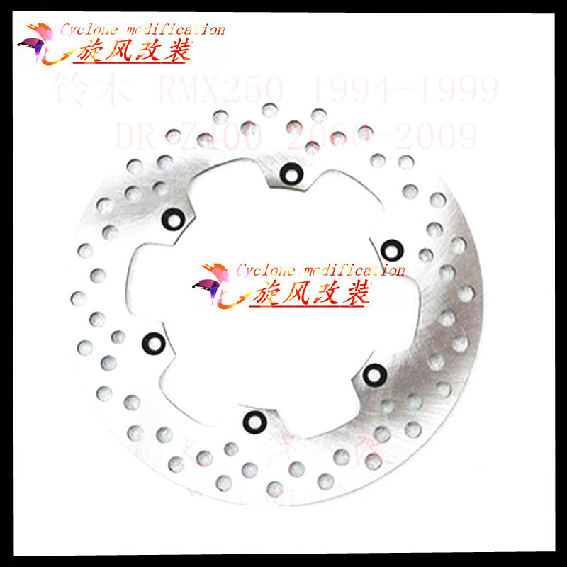220MM Rear Brake Disc Rotor For SUZUKI RM125 RM 125 1988-1995 RM250 250 1996-1999 RMX250 RMX DRZ400 DRZ400 SRZ400S DRZ400E