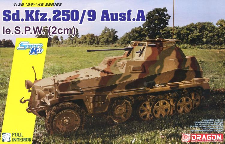 1/35 Assembly German Sd.Kfz.250/9 A Fire Artillery Armored Vehicle 6882 1 35 assembly german sd kfz 250 9 a fire artillery armored vehicle 6882