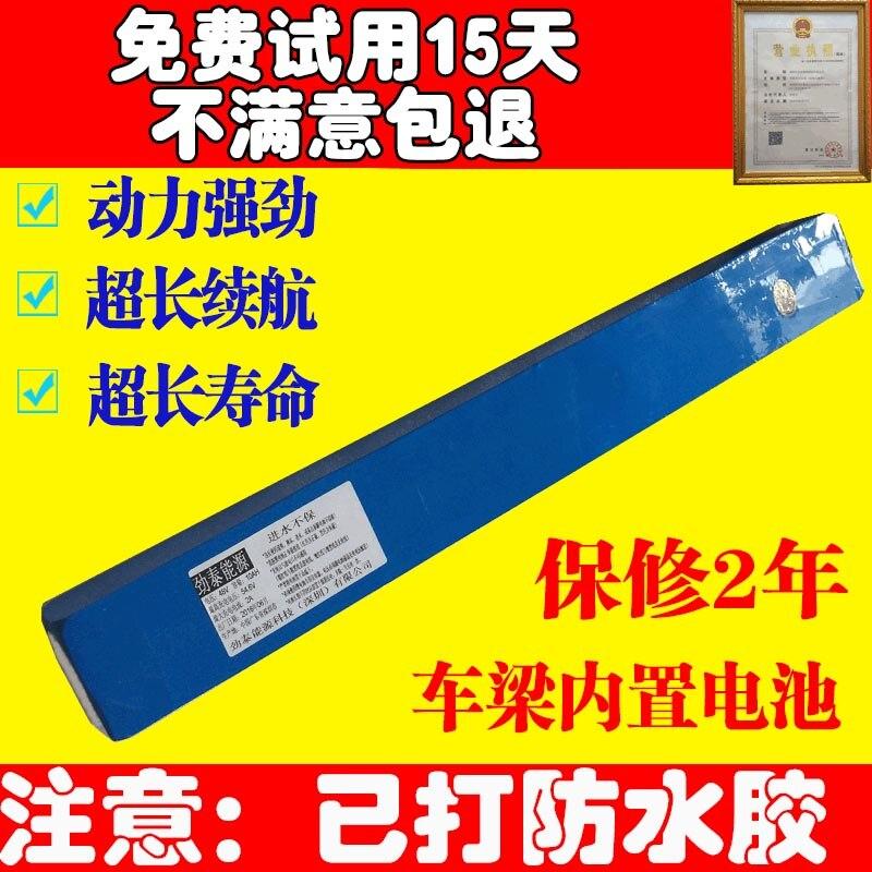 Universel 24 V 12AH Lithium ion Li ion Rechargeable batterie Rechargeable 5C INR 18650 pour vélos électriques (70 KM), batterie externe 24 V