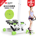Home treadmill handrail mute slimming exercise climbing foot multi-functional fitness equipment