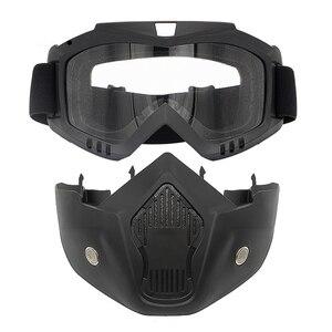 Image 4 - نظارات واقية للدراجات النارية مع وحدات قناع قابل للفصل خوذة ركوب نظارات السلامة Airsoft قناع الوجه درع متعدد الألوان عدسة