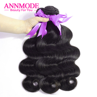 3/4 Bundles Brazilian Body Wave Natural Color 100% Human Hair Extensions 8 28inch Non Remy Hair Bundles Free Shipping