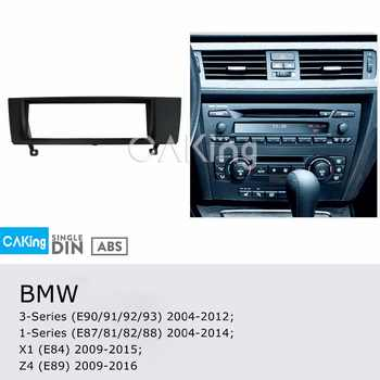Single Din Car Fascia Radio Panel for BMW 1 Series (E87/81/82/88) 2004-2014 Dash Kit Install Plate Bezel Adapter Console Facia - DISCOUNT ITEM  9% OFF Automobiles & Motorcycles