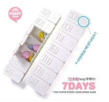 Tujuh Hari Minggu Pill Medicine Tablet Box Kasus Holder Putih(China)