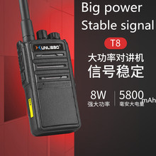 Baofeng PMR Walkie Talkie 8W High Power XUNLIBAO T