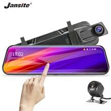 цена на Jansite 10 Touch Screen Stream Car DVR Dash camera Dual Lens Auto Camera Video Recorder Rearview mirror add 1080P Backup camera