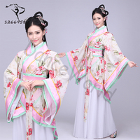 2017 Hanfu Costume Traditional China Wind Palace Princess Cosplay Chinese Ancient Clothing