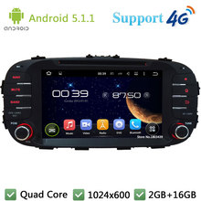 Quad Core 8″ 1024*600 2DIN Android 5.1.1 Car Multimedia DVD Player Radio Screen BT FM DAB+ 3G/4G WIFI GPS Map For KIA SOUL 2014