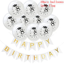 11pcs/set Glitter 18 Sequins Latex Balloons White Birthday Flag Wedding Engagement Party Events Decorations supplies