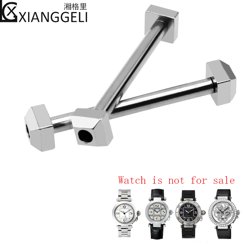 Watch band link lever ear ear screw rod for Cartier PASHA series watch accessories