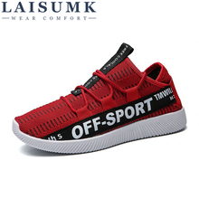 2019 LAISUMK Fashion Light Comfortable Student Shoes Anti-Slippery Loafers Lovers Shoes Soft Ladies Slip-on Shoes Women Slipony 2017 fashion women loafers canvas shoes slipony oxford flats heels cartoon slip on comfortable mix colors white black shoes 9 11