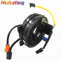 Спиральный кабель sub-сборе DPW950907 6 проводов спиральный кабель для Малайзия Протон лотоса